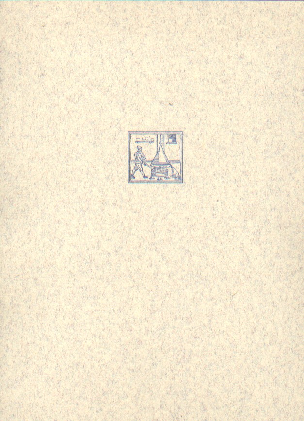 BOLTON, CLAIRE - Wynchester Folios.
